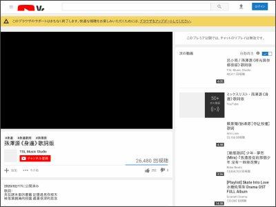 https://www.youtube.com/watch?v=WNKq0bhCzU0